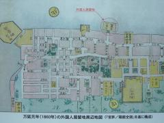 19.古地図
