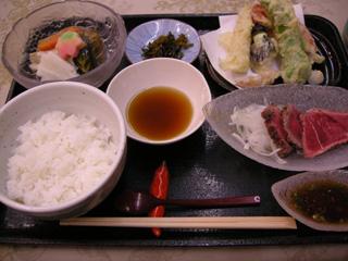 10.定食