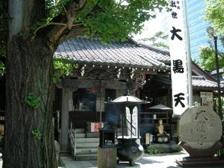 2.大円寺