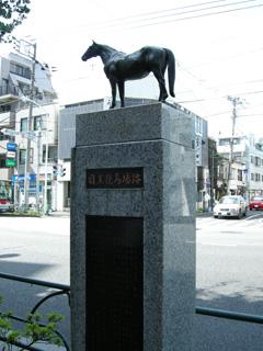 9.記念碑
