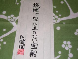 DSCN4228.jpg