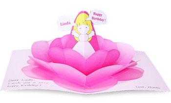 カード バースデーカード 無料 ダウンロード : おやゆび姫のバースデーカード