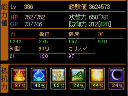 Lv386.png