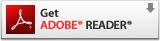PDFファイルをご覧いただく為には、Adobe Readerが必要です。インストールされていない場合は、お手数ですがアドビシステムズ社のホームページよりダウンロードしていただく必要があります