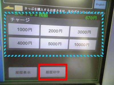 M0708062.jpg