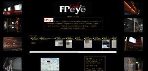FPeyeCAFE