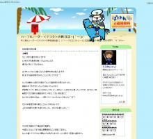 ハーフトレーダー<テスタ>の株日誌ヽ( ´¬`)ノ