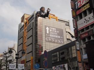「猿を探して200万円キャンペーン」のサイトへGO!