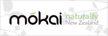 リニューアルしたMOKAI のサイトへGO!