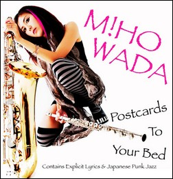 Postcards To Your Bed