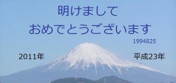 2011_convert_20110108012235.jpg