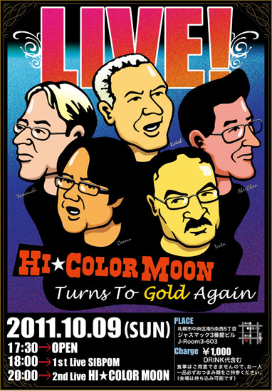 Hi-Color Moon