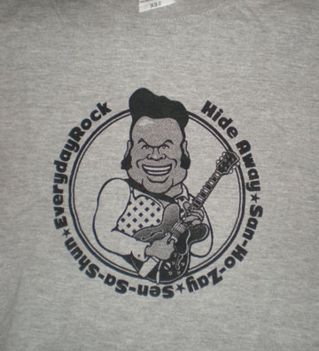 Freddy King EverydayRock T Shirt Caricature