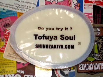 Tofuya Soul