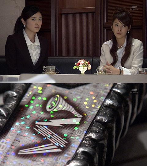 仮面ライダーW-第20話「Iが止まらない / 仮面ライダーの流儀」