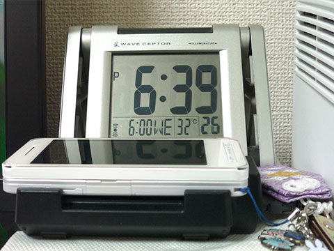 32.0℃
