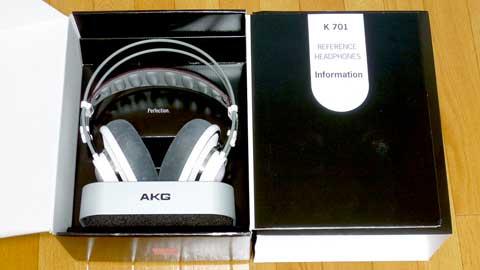 AKG『K701』