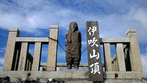 伊吹山頂の日本武尊