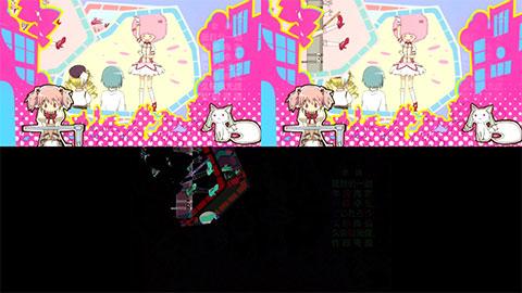 【魔法少女まどか☆マギカ】OP比較(左:第05話,右:第06話,下:差)