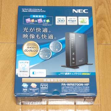 PA-WR8700N-HP