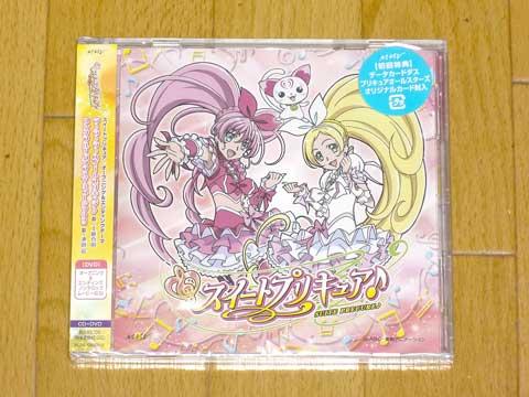 【スイートプリキュア♪】ラ♪ラ♪ラ♪スイートプリキュア♪ / ワンダフル↑パワフル↑ミュージック!!