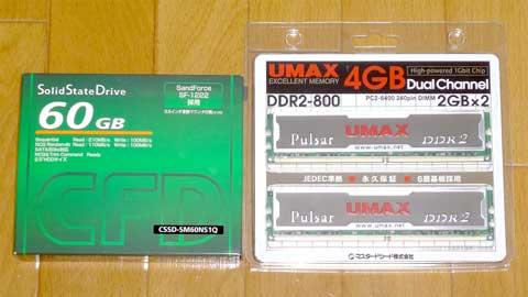 『CSSD-SM60NS1Q』+『Pulsar DCDDR2-4GB-800』