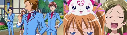 【スイートプリキュア♪】第15話「メロメロ~!奏のラッキースプーンニャ♪」