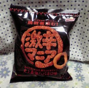 激辛マニア(袋)
