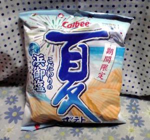 夏ポテト 塩-袋