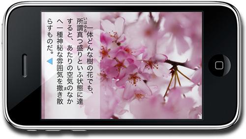 20101004iPhone0t.jpg