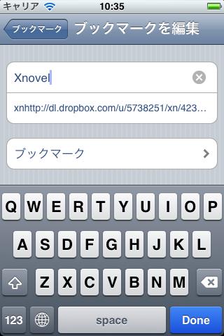 20101201xn_Safari.png
