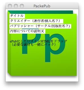 20110118pp.jpg