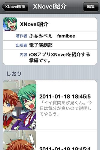 20110118xn1.jpg
