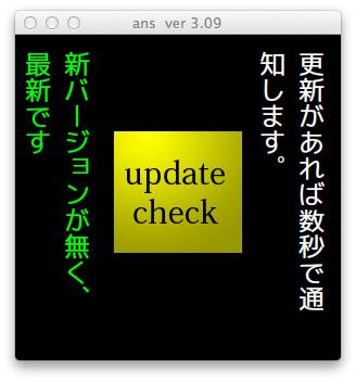 an3_09_nochg.jpg