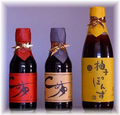 松井醤油-6