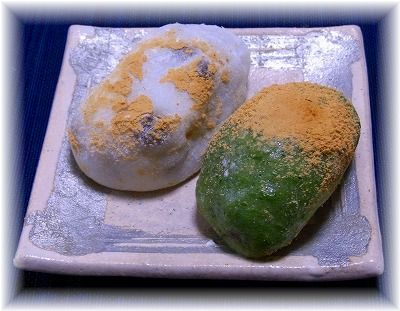 御土居餅と草餅