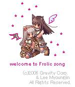 frolicsong