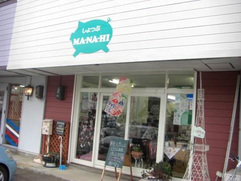 manahi (1)