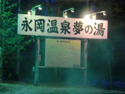 kitakaminight (1)