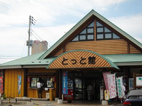 michinoekihinai (6)