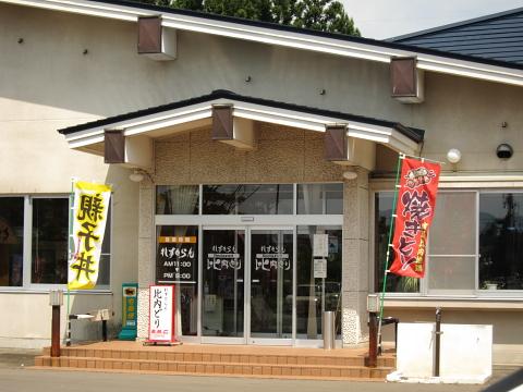 michinoekihinai (1)