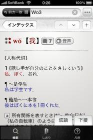 iphone4_19.jpg