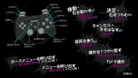 ps3_catherine_demo_03.jpg