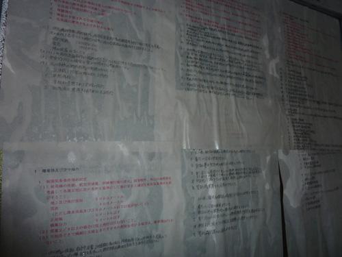 20100324教証受験