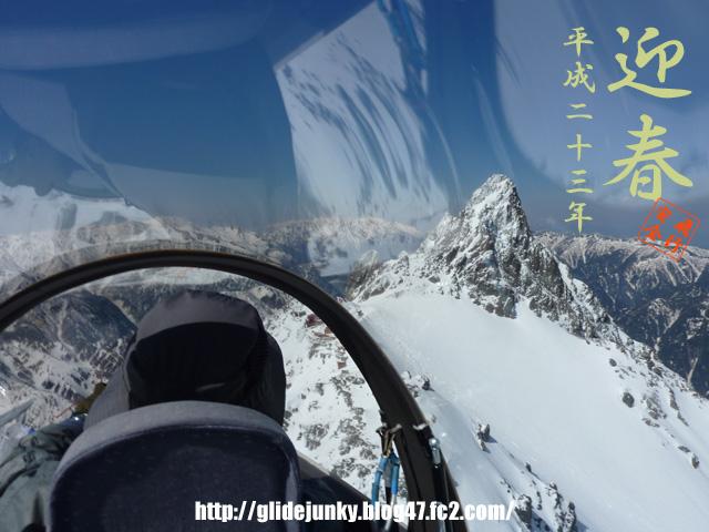 newyearcard2011槍ゲット!