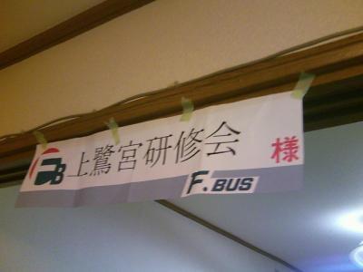 kenshukai0811272.jpg