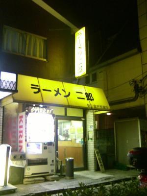 koganeijirou0902171.jpg