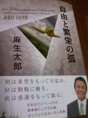 okitsunebon0901171.jpg