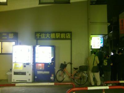 senjujirou0906081.jpg