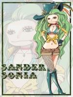 蛇姫 or SanderSonia